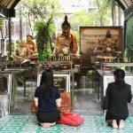 <b>แก้ปีชง 2561 ตามความเชื่อของไทย</b>