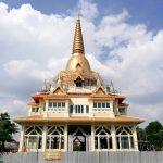 วัดศิริพงษ์ธรรมนิมิต Wat Siriphong ซอยวัชรพล กรุงเทพ