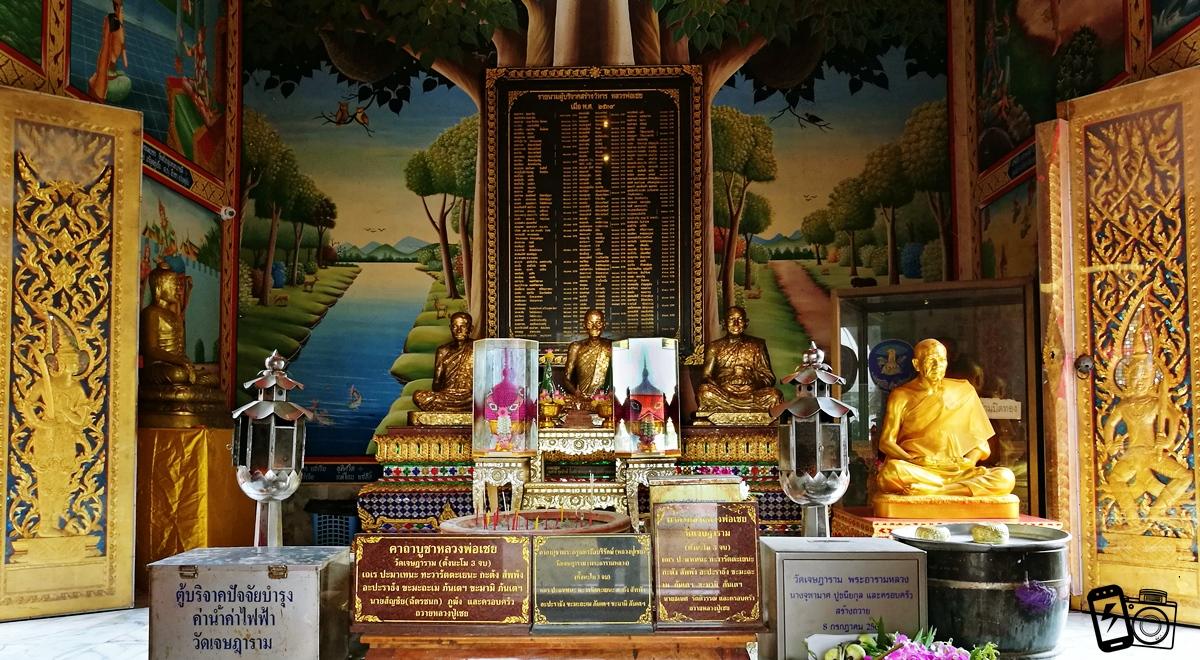 วัดเจษฎาราม Wat Chetsadaram พระอารามหลวง ตำบลมหาชัย สมุทรสาคร