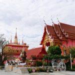 วัดทวีการะอนันต์  Wat Thawi Kara Anan วัดสีชมพู รังสิต ปทุมธานี