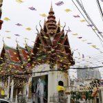 วัดกุนนทีรุทธาราม Wat Kunnatriruttharam ห้วยขวาง กรุงเทพ