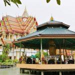 <b>วัดบัวขวัญ Wat Buakhwan พระอารามหลวง ถ.แจ้งวัฒนะ นนทบุรี</b>