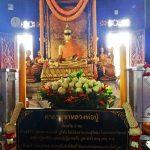 <b>วัดโกรกกราก Wat Krok Krak สมุทรสาคร</b>