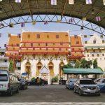 <b>วัดไตรรัตนาราม Wat Trai Ratanaram รามอินทรา กม.4 กรุงเทพ</b>