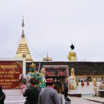 วัดพระธาตุดอยคำ Wat Phra That Doi Kham เชียงใหม่