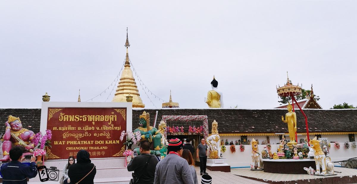 วัดพระธาตุดอยคำ Wat Phra That Doi Kham