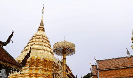 วัดพระธาตุดอยสุเทพราชวรวิหาร  Wat PhraThat Doi Suthep