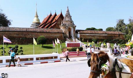 วัดพระธาตุลำปางหลวง Wat Phra That Lampang Luang