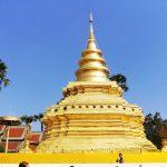 <b>วัดพระธาตุศรีจอมทองวรวิหาร Wat Phrathatsrijomtong เชียงใหม่</b>