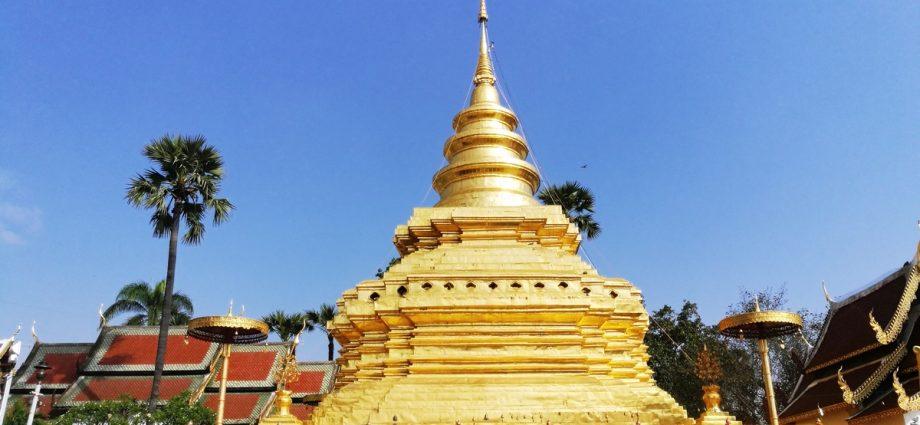 วัดพระธาตุศรีจอมทองวรวิหาร  Wat Phrathatsrijomtong