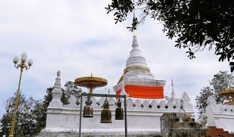 วัดพระธาตุเขาน้อย Wat Phra Thai Khao Noi