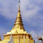 <b>วัดพระธาตุแช่แห้ง Wat Phra That Chae Haeng น่าน</b>