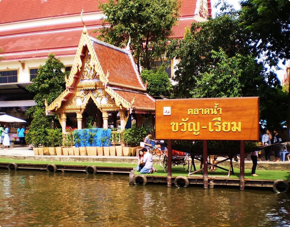 kwan-riam-floating-market-9