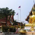 วัดครุใน Wat Kharu Nai