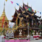 <b>วัดดวงดี Wat Duang Di แม่ริม เชียงใหม่</b>
