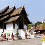 <b>วัดปราสาท Wat Prasat เชียงใหม่</b>