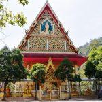 <b>วัดป่าเขาพุวนาราม (เนตรดี) Wat Pa khao Phu Wanaram บางพระ ชล...</b>
