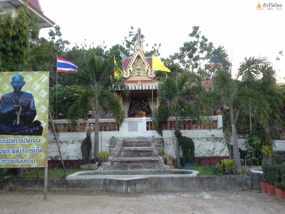 watsamakkheebanphot-chonburi-9