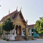 วัดตำหนักธรรมนิมิตร (บ้านอ้อย) Wat Tamnak Thamma Nimit