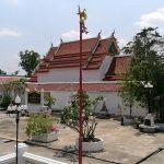 <b>วัดปรมัยยิกาวาสวรวิหาร Wat Poramaiyikawas Worawihan เกาะเกร็...</b>