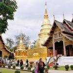 วัดพระสิงห์วรมหาวิหาร Wat Phra Singh Waramahavihan