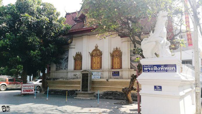 วัดอู่ทรายคำ Wat Ou Sai Kham