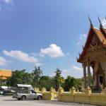 <b>วัดโกมุทพุทธรังสี Wat Komut Phuttha Rangsi ทวีวัฒนา กรุงเทพ</b>
