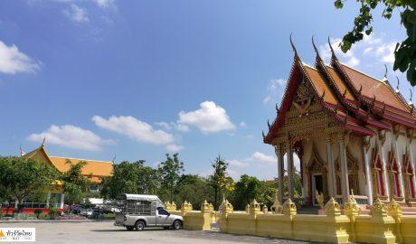 วัดโกมุทพุทธรังสี Wat Komut Phuttha Rangsi
