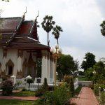 <b>วัดสุวรรณดารารามราชวรวิหาร Wat Suwandararam อยุธยา</b>