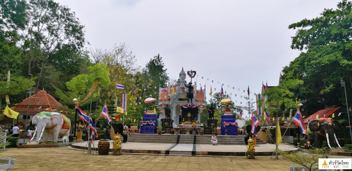 0วัดเขาขุนพนม Wat Khao Khun Phanom