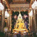 วัดพระศรีรัตนมหาธาตุวรมหาวิหาร Wat Phra Si Rattana Mahathat
